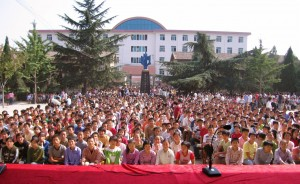 Rural high school assembly