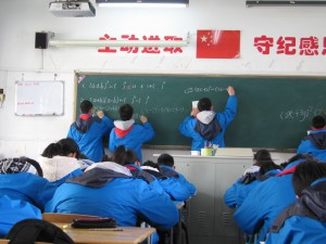 Zheng Zheng math class